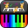 Regenbogen -farbige Tastatur Klavier