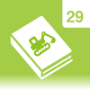 平成29年度版建設機械施工技術検定問題集
