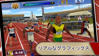 陸上競技: Athletics (Full... screenshot1