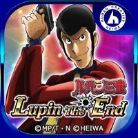 CRルパン三世~Lupin The End~のアプリアイコン(大)