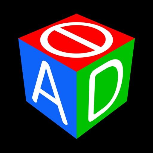 Simple AdBlock