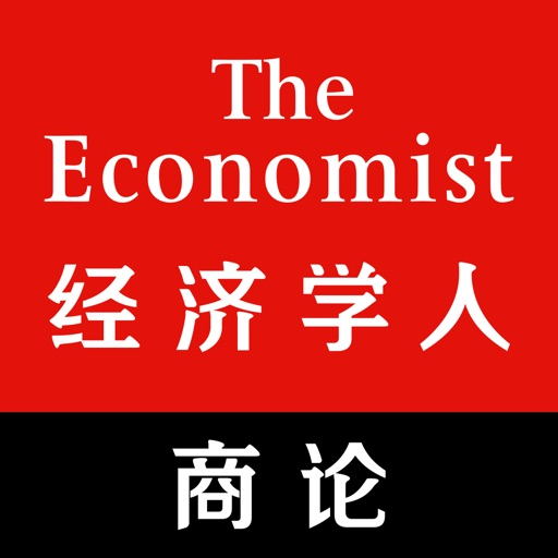 The Economist Global Business Review App Ranking & Review