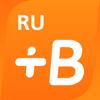 Russisch lernen mit Babbel