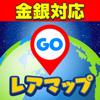 【金銀対応】全国レアマップforポケモンGO - Toshiyuki Nakamura