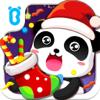 Merry Christmas -Activities