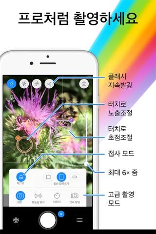 Camera+ screenshot 2
