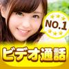おチャベリ-ビデオ通話でマッチングアプリ - Masashi Tanaka