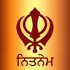 Nitnem Audio - Daily Naam
