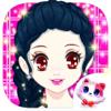 Princess masquerade - makeup girl games Wiki