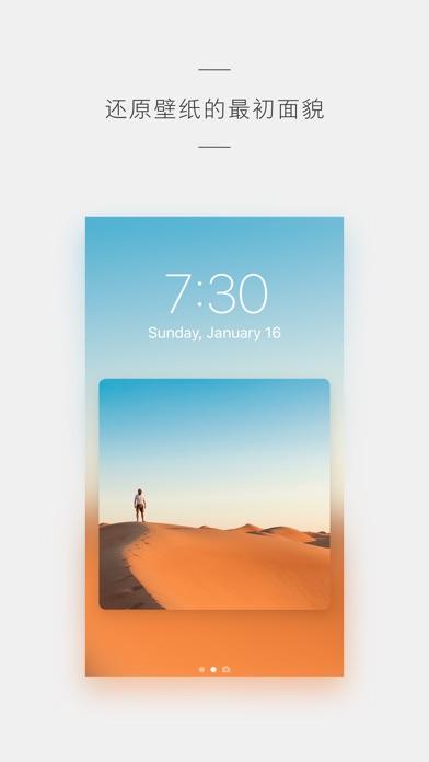 Cutisan-锁屏壁纸制作 Screenshots