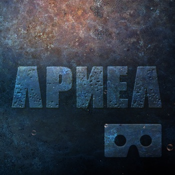 Apnea VR for iPhone