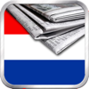 Nederlandse Kranten | Holland Newspapers | Dutch Newspapers