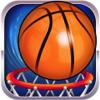 Basketball shoot Training Jam for NBA 2k Wiki