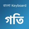 Bangla Keyboard Goti