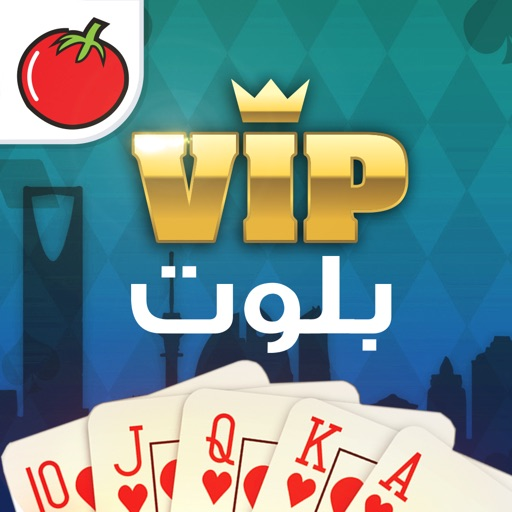 VIP بلوت iOS App