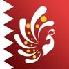نخدمك البحرين