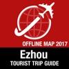 Ezhou 旅遊指南+離線地圖
