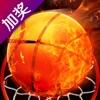 竞彩篮球彩票(加奖)-掌上投注竞彩篮球彩票店
