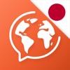 Mondly: Aprender Japonés - vocabulario y gramática