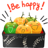 download Tangerine Tales stickers by Annie for iMessage