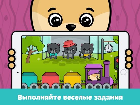 Игра Детские игры для малышей пазлы