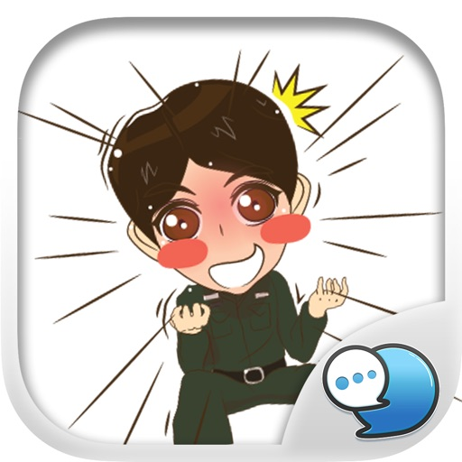 Soldier happy Stickers for iMessage by ChatStick Company Limited