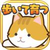 にゃん歩計 ~歩くだけネコ育成×ねこ歩数計~ - SMILE-LAB CO., LTD.