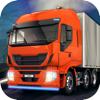 Truck Simulator 2017 Wiki