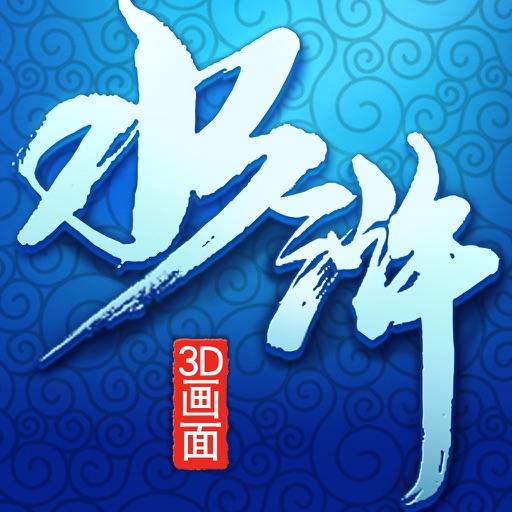 水浒侠客行-4K画质3D策略手游再战梁山