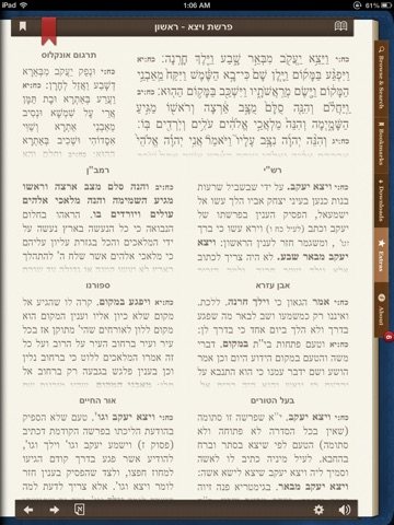 iTorah - English, Commentaries, Audio, Maps, Bible screenshot 3
