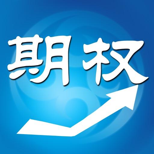 海通咏春go images