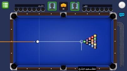 بلياردو اونلاين - لعبة رياضية من العاب الجماعيةلقطة شاشة1