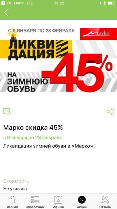 телефонный справочник рудного 2013