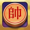 中国象棋—挑战楚汉争霸,天天开心双人对战的免费策略小游戏大全