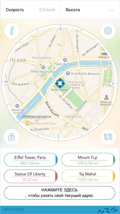 Ориентирование Компас / Карта Скриншоты4