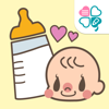 授乳ノート-かんたん、便利!毎日続ける授乳・育児記録-