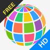 Einfaches Übersetzen HD (Gratis)