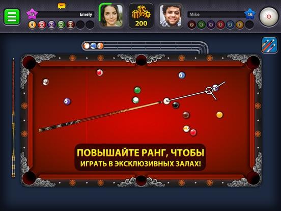 8 Ball Pool™ Скриншоты11