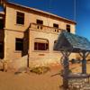 Can You Escape Desert House Wiki