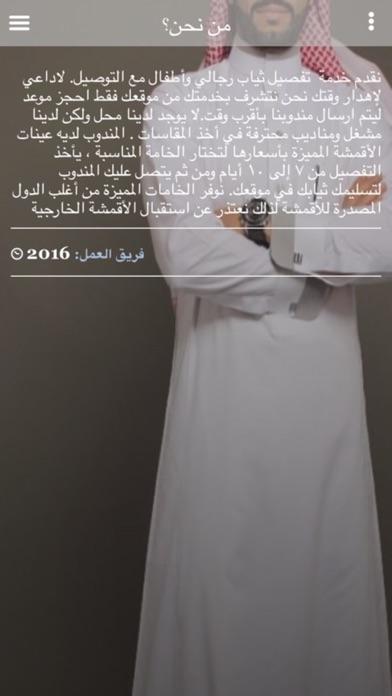 AZARIR.comلقطة شاشة1