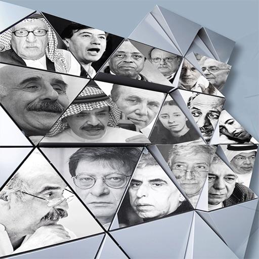 اجمل أبيات الشعر العربي