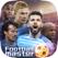 足球大师-欧洲豪门正版授权足球经理游戏