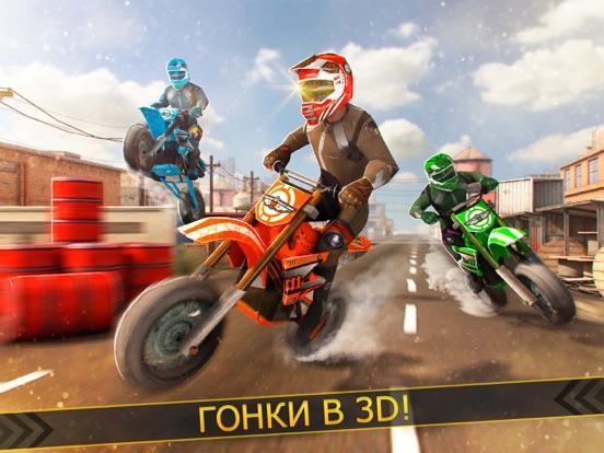 MX Байк Гонки на мотоциклах свободно на iPad