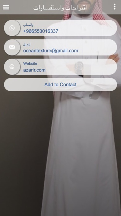 AZARIR.comلقطة شاشة3