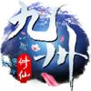 九州修仙-九州玄幻题材热血PK手游 Wiki