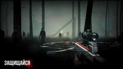 Зомби в тумане [Into the Dead] Скриншоты5