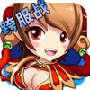 封神封神-最新封神榜题材回合制卡牌游戏 App