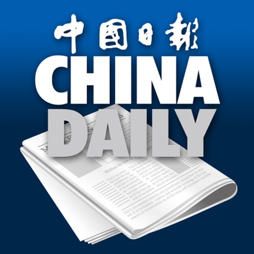 The China Daily iPaper app icon图