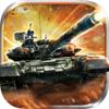 铁甲征途 - 征服系列坦克卡牌手游
