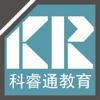 科睿通 Wiki